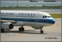 B-6293 @ VHHH - China Southern Airlines - by Michel Teiten ( www.mablehome.com )