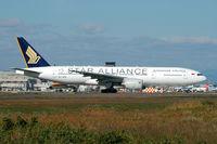 9V-SRE @ RJNA - SQ Star Alliance c/s - by J.Suzuki
