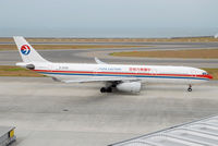 B-6096 @ RJGG - China Eastern Airlines A330-300 - by J.Suzuki