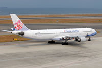 B-18309 @ RJGG - China Airlines A330-300 - by J.Suzuki