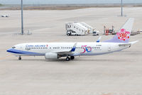 B-18606 @ RJGG - China Airlines B737-800winglets with CI 50th anniversary stickers - by J.Suzuki
