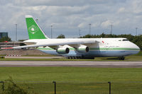 5A-DKN @ EGCC - Awaiting a procession of inbounds prior to entering 23R. - by MikeP