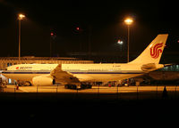 B-6080 @ LFBO - Ready for delivery... - by Shunn311