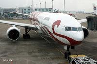 B-2060 @ ZGSZ - Air China - by Dawei Sun