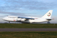 UR-ZYD @ EGNX - Maximus Cargo AN124 makes a welcome visit to East Midlands