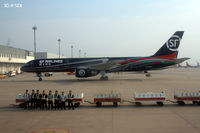 B-2899 @ ZGSZ - SF Airliners is new cargo airliners located at Shenzhen - by Dawei Sun