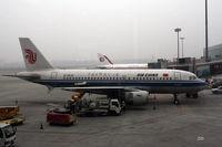 B-6035 @ ZUUU - Air China 319 - by Dawei Sun