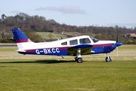 G-BKCC @ EGBO - Part of a busy aviation scene at Wolverhampton (Halfpenny Green) Airport on a crisp winters day