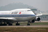 B-2445 @ ZGSZ - Air China - by Dawei Sun