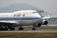B-2445 @ ZGSZ - Air China - by Dawei Sun