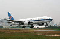 B-2054 @ ZGSZ - China Southern 777-200 - by Dawei Sun