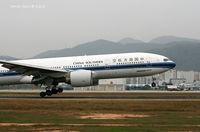 B-2054 @ ZGSZ - Landing @ RWY15 - by Dawei Sun