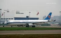 B-6112 @ ZGSZ - A330 - by Dawei Sun