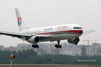 B-2569 @ ZGSZ - 767 - by Dawei Sun