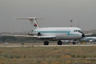 553 @ OOMS - Oman Air Force BAC 1-11