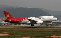 B-6571 @ ZGSZ - shenzhen Air - by Dawei Sun