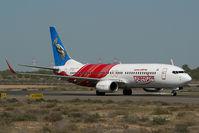 VT-AXT @ SHJ - Air India Express Boeing 737-800