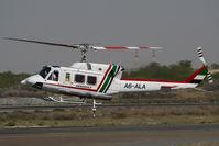 A6-ALA @ SHJ - Bell 212 Aerogulf - by Dietmar Schreiber - VAP