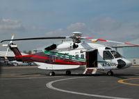A7-MBN @ EGLK - QATAR REGISTERED S.92 - by BIKE PILOT