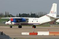 HA-TCN @ EGBB - Antonov 26 at BHX