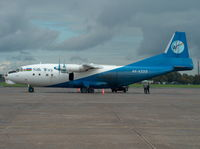4K-AZ23 @ EHRD - Silk Air bringing some cargo - by ghans