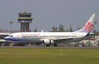 B-18607 @ WADD - China Airlines - by Lutomo Edy Permono