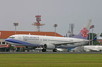 B-18608 @ WADD - China Airlines - by Lutomo Edy Permono