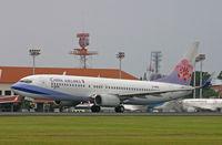 B-18608 @ WADD - China Airlines - by Lutomo Edy Permono