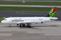 5A-ONI @ EDDL - Afriqiyah Airlines, Airbus A319-111, CN: 4004 - by Air-Micha