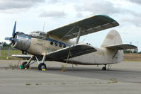 CCCP-79973 @ MRI - This Antonov AN-2 has been in the same place for nearly 20 years !!