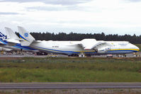 UR-82060 @ PANC - A pleasant surprise to see the 6 jet engined 1988 Antonov AN-225 Mriya, c/n: 19530503763 at Anchorage - don't think I would want the bill for all those tires !!!!