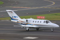 D-IWPS @ EDDL - Untitled, Cessna 525 Citation CJ1+, CN: 525/0617 - by Air-Micha