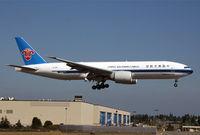 B-2081 @ KPAE - KPAE