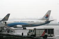 B-2897 @ ZGSZ - Donghai Airlines - by Dawei Sun