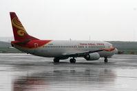 B-2970 @ ZGSZ - Hainan Airlines - by Dawei Sun