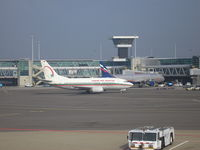 CM-RMV @ EHAM - Arrival RAM B737 at Schiphol - by Henk Geerlings