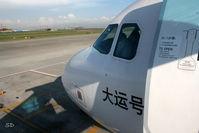 B-6565 @ ZGSZ - A320 - by Dawei Sun