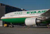 B-16312 @ LOWW - Eva Air Airbus 330-200 - by Dietmar Schreiber - VAP