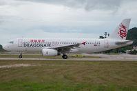 B-HSK @ VTSP - Dragonair Airbus 320 - by Dietmar Schreiber - VAP