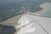 HS-TAL @ IN FLIGHT - Thai Airbus 300-600