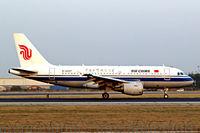 B-6037 @ ZBAA - Airbus A319-115 [2293] Air China Beijing~B 17/10/2006 - by Ray Barber