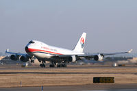 B-2426 @ DFW - China Cargo Airlines departing DFW Airport