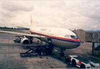 9M-MHA @ WMKK - Malaysia Airbus A300 - by Henk Geerlings