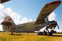 CCCP-70501 @ VBY - Gotland Aviation Museum , Visby , Sweden , July '99 - by Henk Geerlings