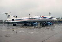 B-2619 @ XIY - China Northwest Airlines - by Henk Geerlings