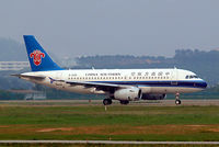 B-2295 @ ZGSZ - Airbus A319-132 [2408] (China Southern Airlines) Shenzhen-Baoan~B 22/10/2006 - by Ray Barber