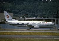 N405AW @ KBFI - KBFI America West reg in Air China livery