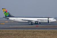 5A-IAY @ LOWW - Afriqiyah Airways - by Thomas Posch - VAP