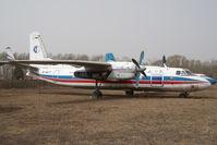 B-3471 @ XIEDAO - Wuhan Airlines Yun Yu7 (An24) China Civil Aviation Museum - by Dietmar Schreiber - VAP
