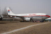 B-2301 @ XIEDAO - China Eastern Airbus 310 - by Dietmar Schreiber - VAP